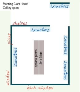 MCH gallery space