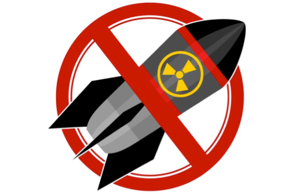 NuclearImage